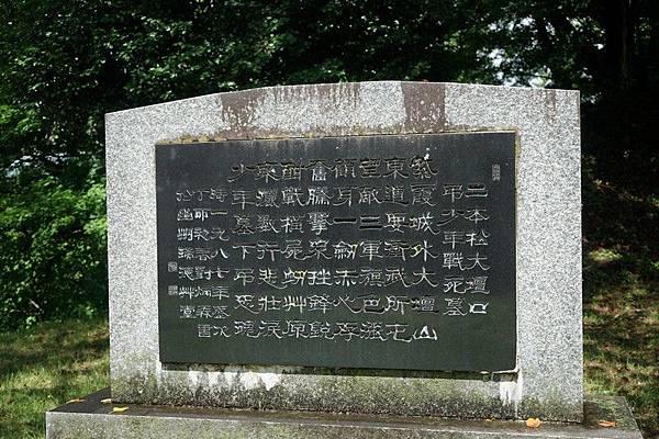 D05 二本松城跡 70.jpg