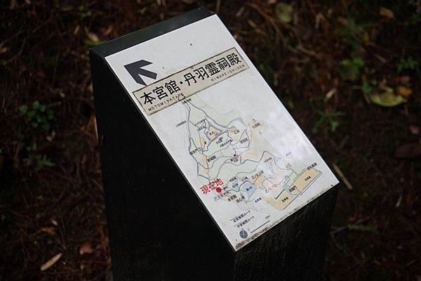 D05 二本松城跡 91.jpg