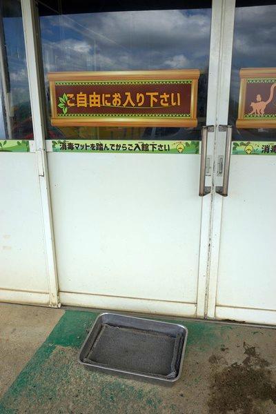 D06 東北野生動物園 25.jpg