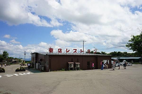 D06 東北野生動物園 74.jpg