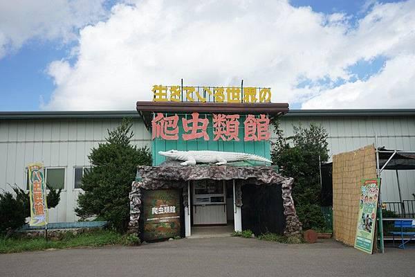 D06 東北野生動物園 101.jpg