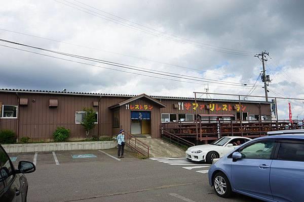 D06 東北野生動物園 115.jpg