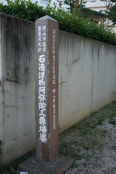 D07 郡山熊野神社 03.jpg