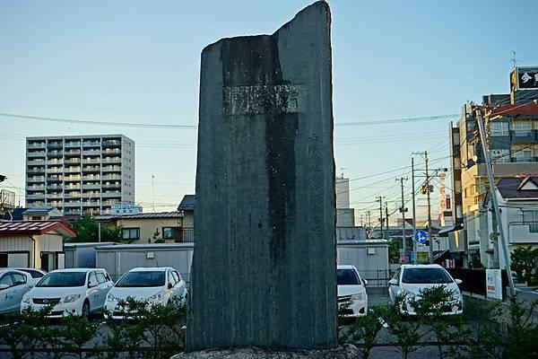 D09 郡山古峯神社 02.jpg