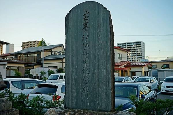 D09 郡山古峯神社 04.jpg
