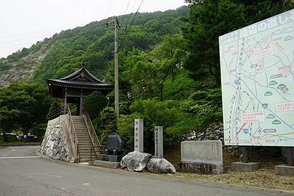 E02 田村阿武隈神社 01.jpg