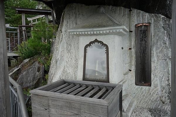 E02 田村阿武隈神社 06.jpg