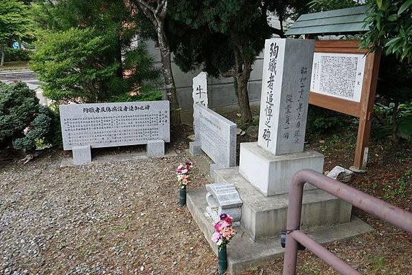 E02 田村阿武隈神社 14.jpg