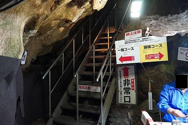 E03 阿武隈洞 53.jpg