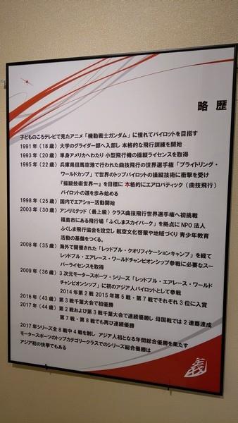 E04 天地人館、天地人橋 05.jpg