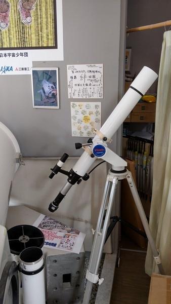 E05 星之村天文台 06.jpg