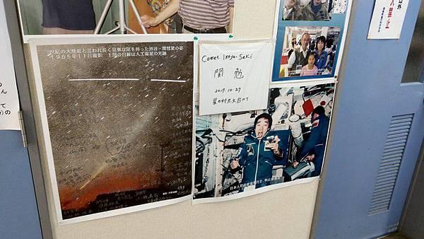 E05 星之村天文台 08.jpg