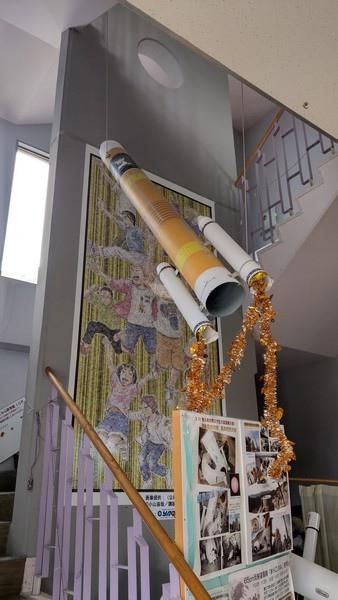 E05 星之村天文台 14.jpg