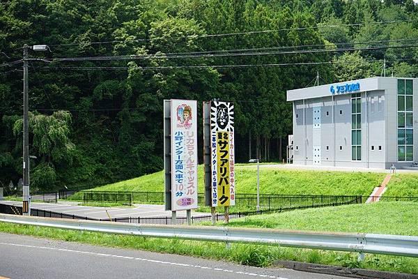 E06 滝根町街景 22.jpg