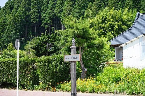 E06 滝根町街景 30.jpg