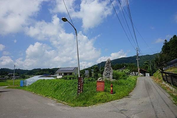 E06 滝根町街景 68.jpg