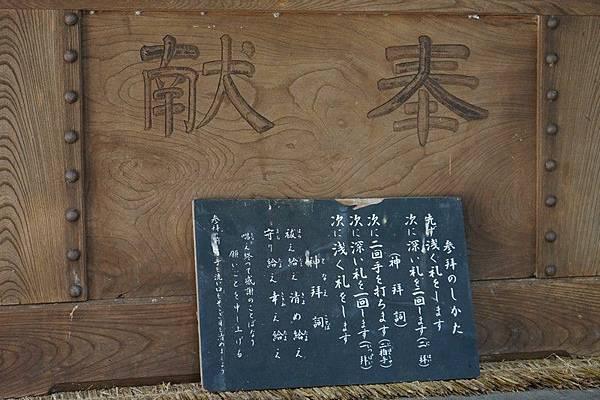 E07 菅谷神社 14.jpg
