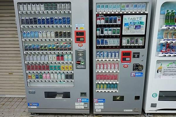 F02 郡山街景 01.jpg