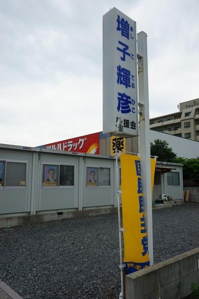 F02 郡山街景 17.jpg