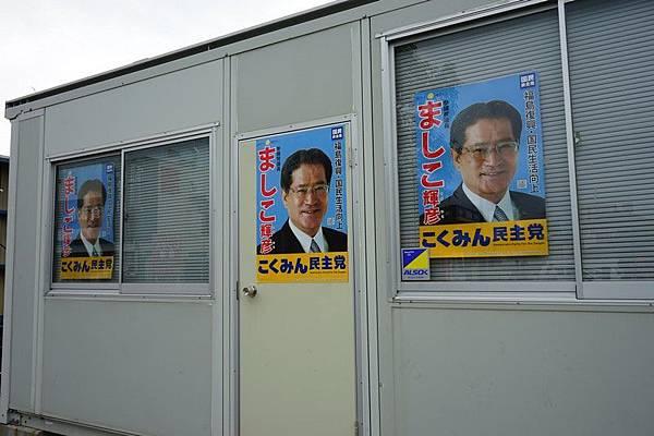 F02 郡山街景 15.jpg