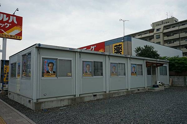 F02 郡山街景 16.jpg