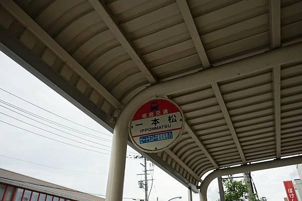 F02 郡山街景 21.jpg