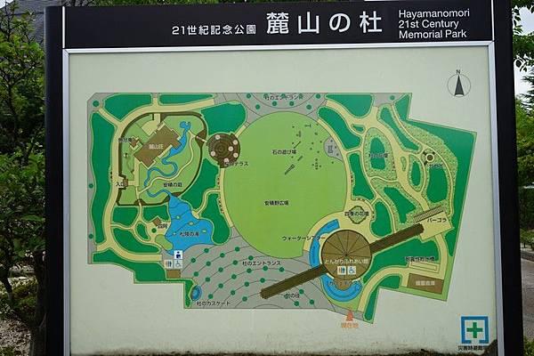 F04 21世紀記念公園麓山之杜 02.jpg