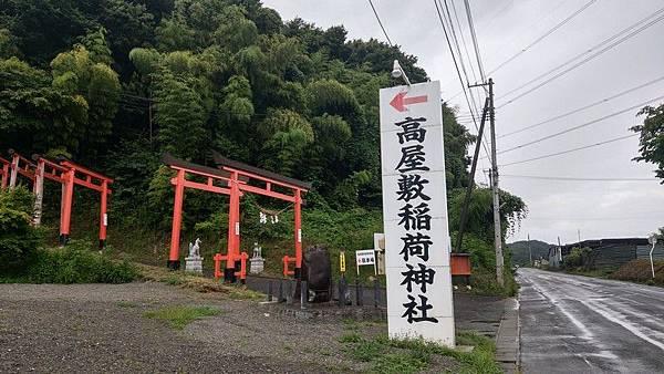 F12 高屋敷稻荷神社 02.jpg