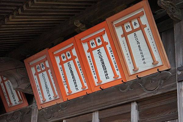 F12 高屋敷稻荷神社 28.jpg