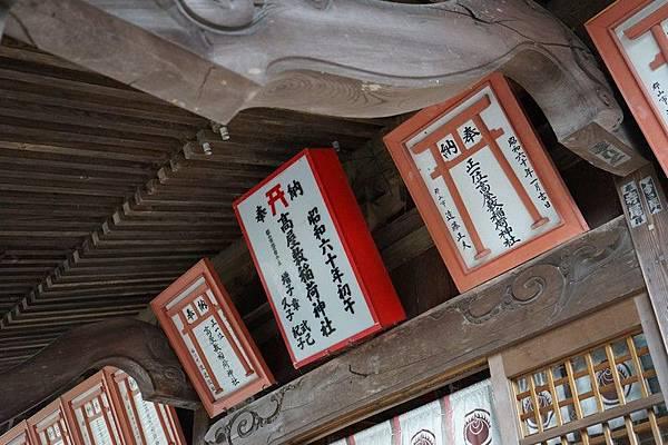 F12 高屋敷稻荷神社 30.jpg