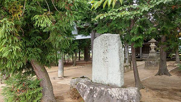 I13 會津若松小野町稻荷神社 01.jpg