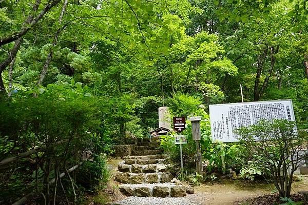 J08 近藤勇之墓 26.jpg