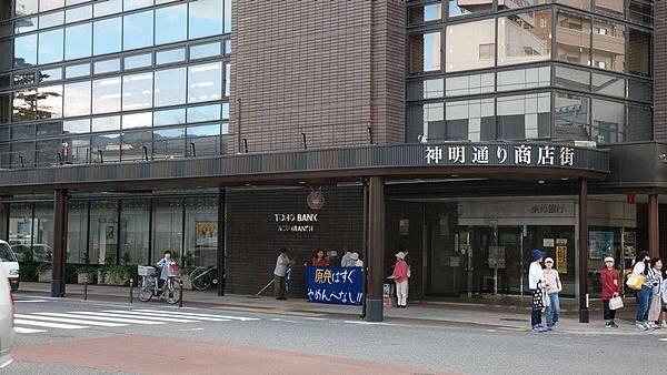 J15 神明通商店街 01.jpg
