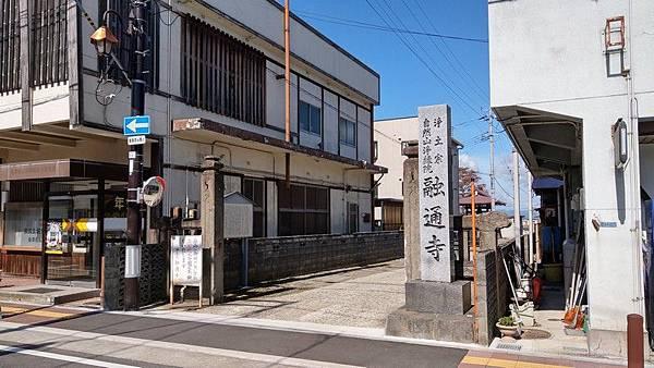 K04 會津若松融通寺 01.jpg