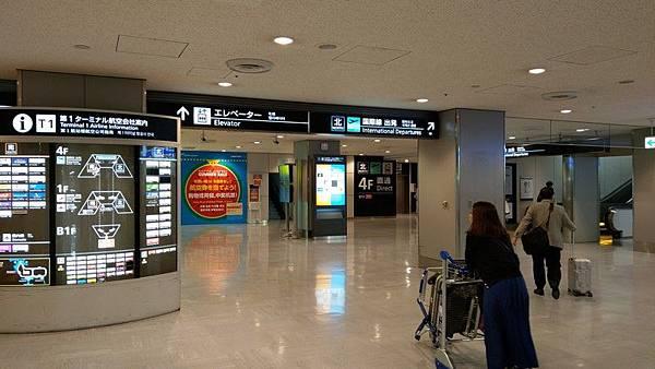 L09 成田機場第一航廈 12.jpg