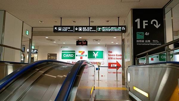 L09 成田機場第一航廈 16.jpg