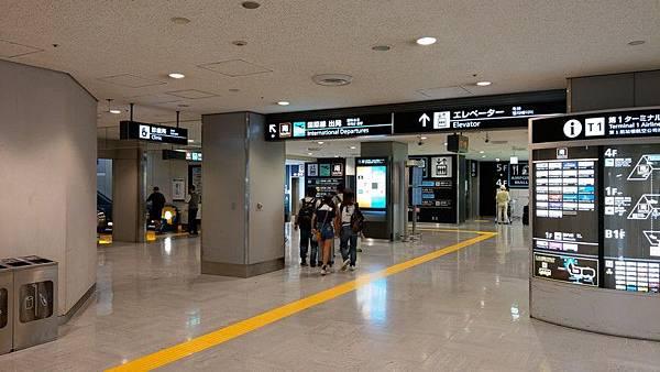 L09 成田機場第一航廈 13.jpg