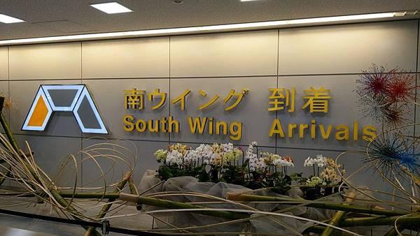 L09 成田機場第一航廈 48.jpg