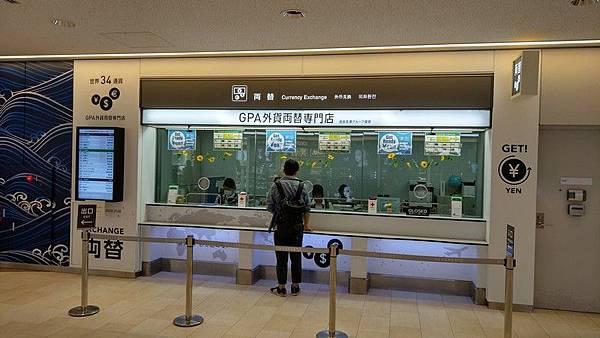 L09 成田機場第一航廈 58.jpg