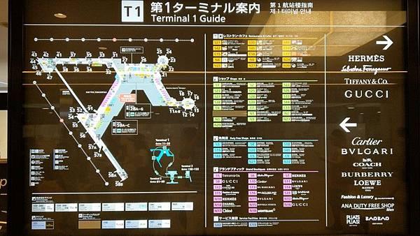 L09 成田機場第一航廈 55.jpg