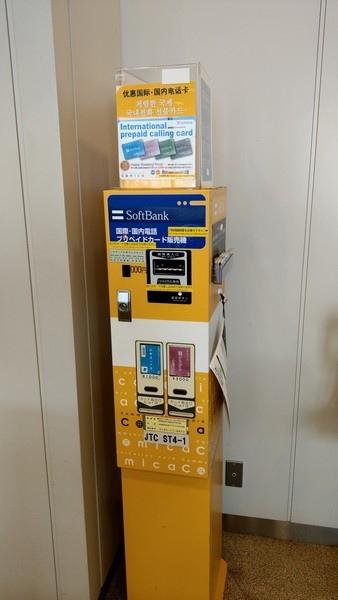 L09 成田機場第一航廈 81.jpg