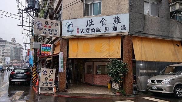 肚食雞嘉義火雞肉飯 01.jpg