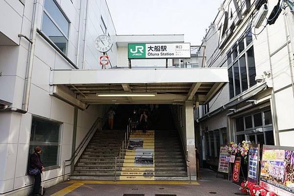 C08 JR大船站 21.jpg