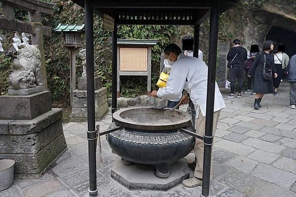 D11 錢洗弁財天宇賀福神社 20.jpg