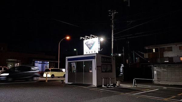 D16 しらすや腰越漁港前店 03.jpg