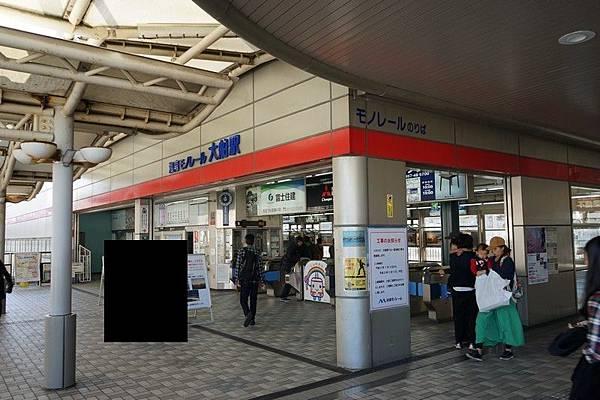 C09 湘南單軌電車 01.jpg