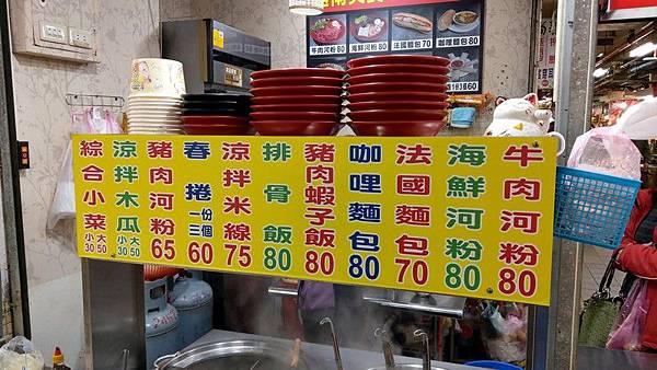 B51 小紅越南美食 10.jpg