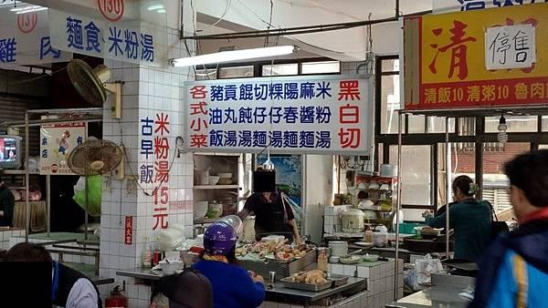 祥豐市場(130)麵食米粉湯 01.jpg