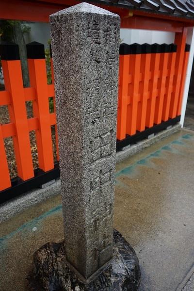 B06 伏見田中神社 07.jpg