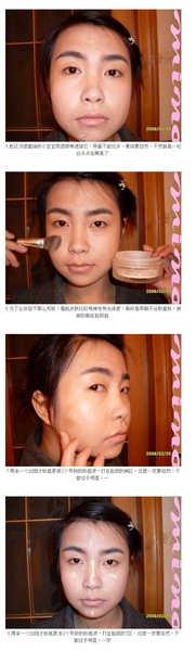 神奇化妝2